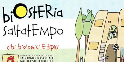 biosteria_ico